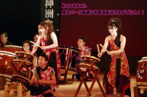 神洲太鼓 第2回ファミリーコンサート