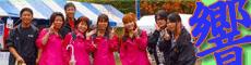 八女星のまつり 九州和太鼓フェスティバル2011