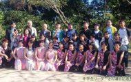 KDS (北九州ドリームサミット)での活動と演奏