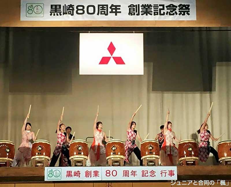 黒崎にて企業イベントでのアトラクション演奏!!