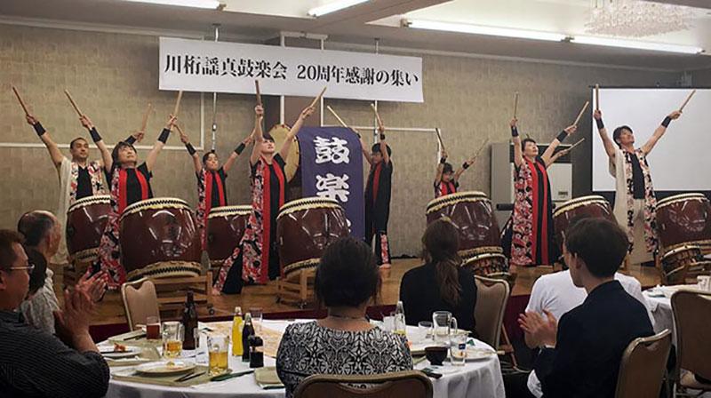 川桁謡真鼓楽会 20周年記念パーティー