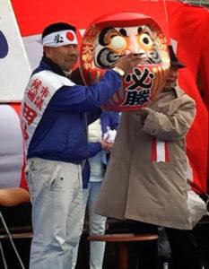 田仲つねお先生の「出陣式」にて、ドドーンと1人打ち