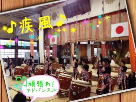 神洲太鼓♪謹賀新年♪