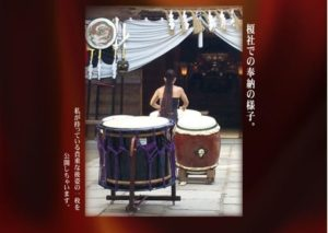 太宰府天満宮神幸式大祭 特別記念イベント