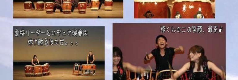 町躍皷ファミリーコンサート2008